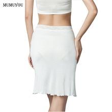 Women Ladies Slip Imitated Silk Petticoat Half Slip Underskirt Midi Loose Fit Underdress Foreign trade Women's Lingerie 207-086