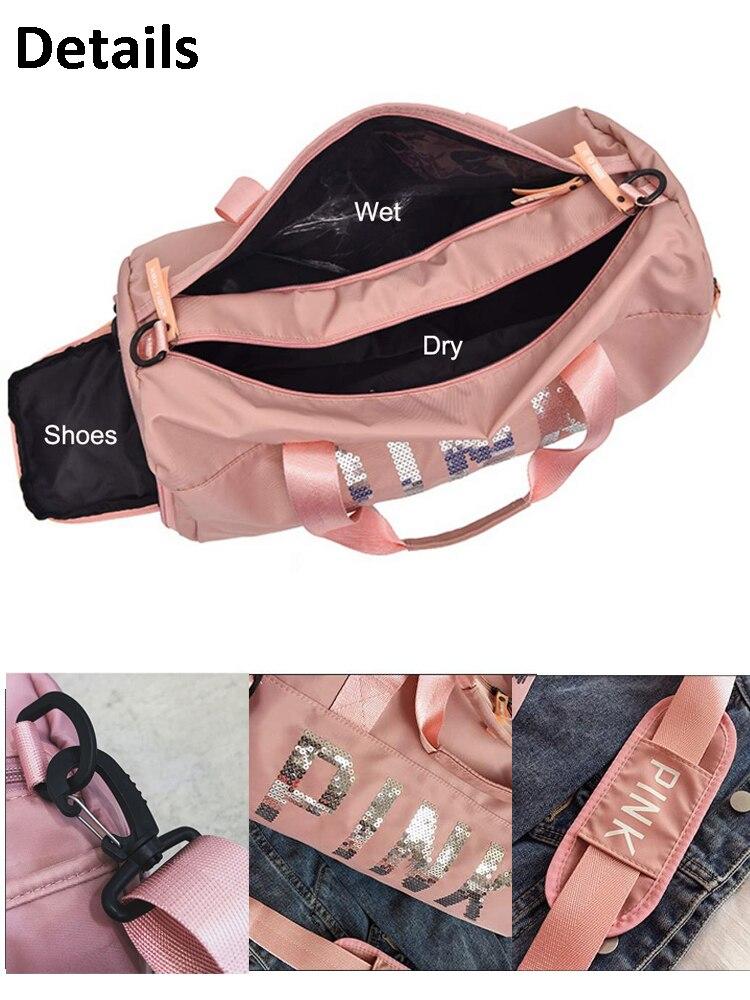 сумка спортивная для девушек