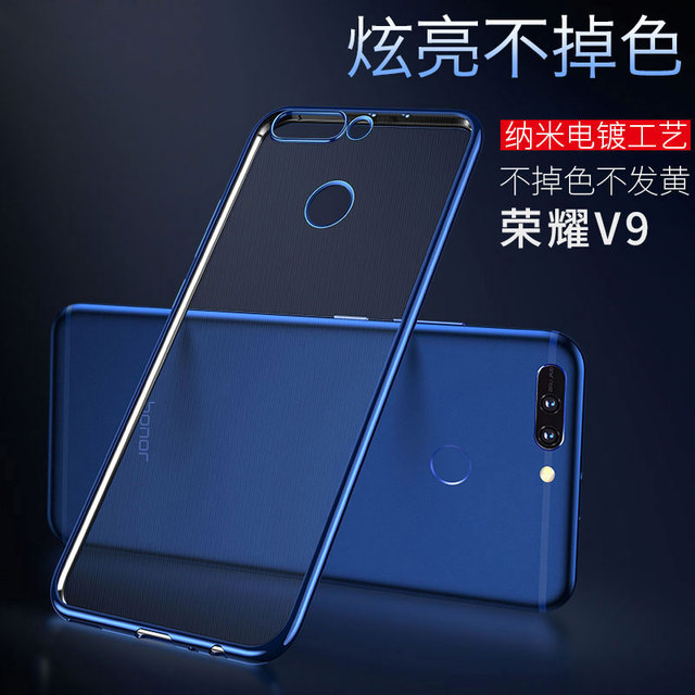 for Huawei Honor 8 Pro luxury clear Gold transparent soft tpu case For Huawei Honor 8 Pro DUK-L09