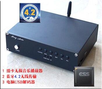 C20 Bluetooth 4.2 lossless player USB DAC decoder Support SD card U disk playback APP remote control USB input ES9018K2M decoder