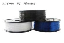 Хорошее Сопротивление Жары impresora пк 1.75 мм 3d принтер нити ПК impresora filamento 3d 1.75 мм 1 кг 3d пластиковые накаливания