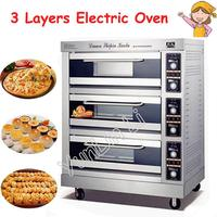 1200W Commercial Electric Oven 3 Layers 6 Pans Baking Oven Bread Cake Pizza Making Machine FKB 3