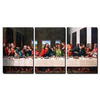 The Last Supper by Andrea Solari Giclee Canvas Art Decor 24x36
