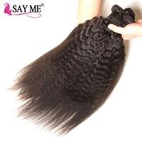 Malaysian Human Hair Kinky Straight Hair Weave Bundles Natural Color Remy Yaki Human Hair Extensions Can Buy 1 3 4 Bundles Deal