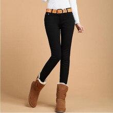 ed3df41be 2019 new women s autumn winter fashion candy color fleece upset pants women elastic  slim velvet warm