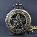 Новая Мода Бронзовый Pentagram Звезда Римские цифры Механическая Рука Ветер Скелет Карманные Часы Мужчины Женщины Часы Сеть Подарков