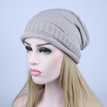 цена на Women's Winter Knitted Wool Casual Cap Gorros Thick Warm Bonnet Beanie Hat