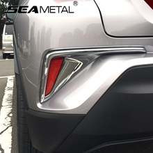 For Toyota C-HR CHR 2017 2018 Car Rear Fog Lights Covers Tail Fog Lamps ABS Stickers Frame Exterior Decoration Auto Accessories
