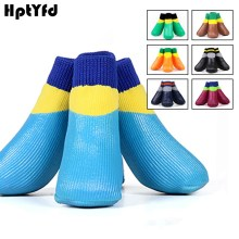 4Pcs Small Large Dog Socks Waterproof Pet Outdoor Socks Shoes Super Quanlity Outdoor Training Anti Skid Shoes Easy To Clean