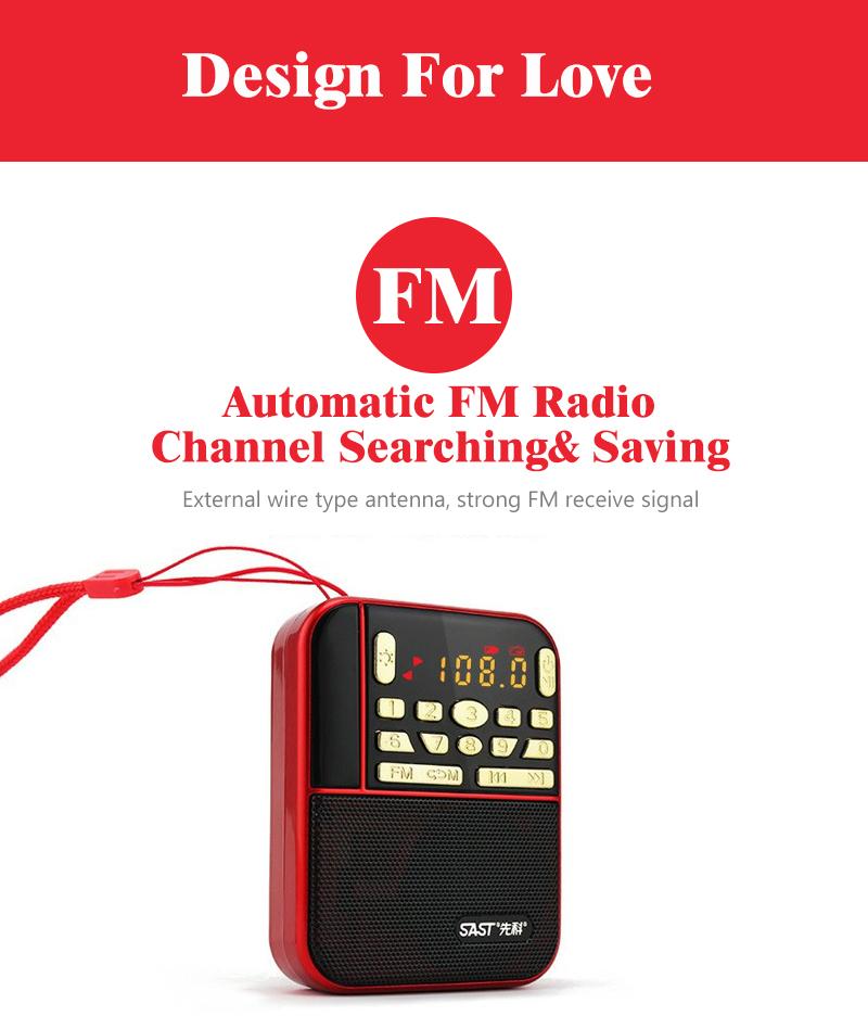N-500 radio discr (6)