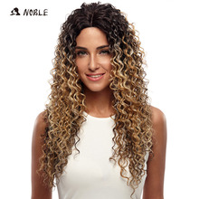 Noble Wigs For Black Women Deep Wave Lace Front Wigs Synthetic Hair 26 Inch Ombre Color Heat Resistant Cosplay Wig Free Shipping