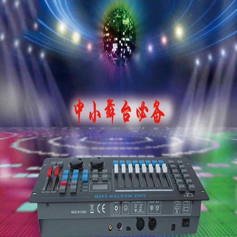Hot Sale 240A DMX Controller 240B Console Stage Lighting DJ Equipment DMX 512 Console For LED Par Moving Head Spotlights DJ 6pcs lot white color 132w sharpy osram 2r beam moving head dj lighting dmx 512 stage light for party