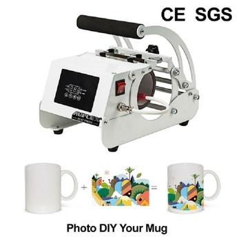 Portable Mug Heat Press Printer Digital Control Machine 2D Sublimation 11OZ Mug Heat Transfer Printing Machine NO.AP1803