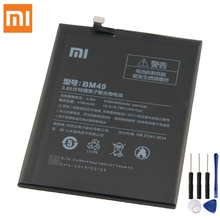 XiaoMi Original Replacement Battery BM49 For Xiaomi Mi Max 100% New Authentic Phone 4760mAh