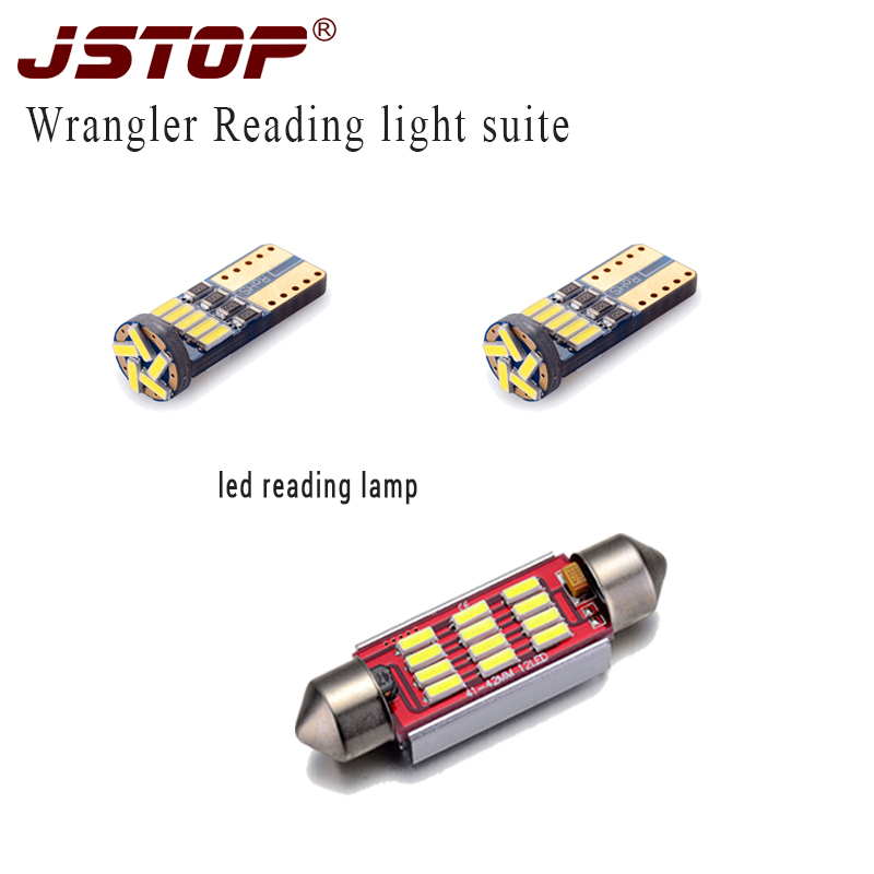 JSTOP 3piece set wrangler read light 12VAC T10 W5W bulbs festoon 41mm c5w canbus lamp autolight