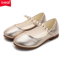 IYEAL Fashion Big Pearl Flower Girl PU Leather Shoes For Girls Party Dance Children Shoes Girls Princess Wedding Shoes