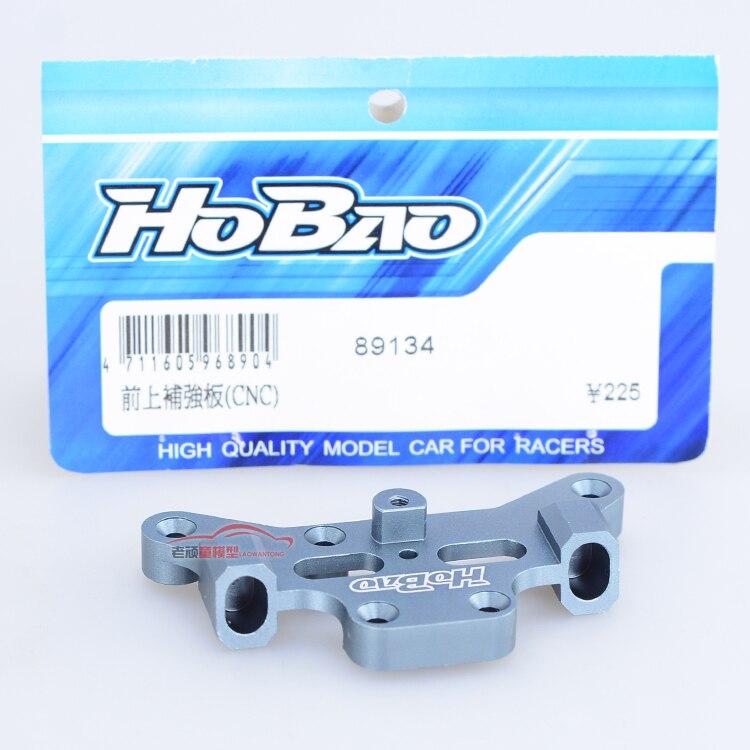 Livraison gratuite RC Voiture HOBAO M9 avant plaque de renfort (CNC) 89134 pour RC 1/8e de voiture demi prix vente