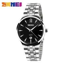 New SKMEI 9071 Watches Men Luxury Brand Hot Design Military Sports Wrist watches Men Digital Quartz Men Full Steel Watch