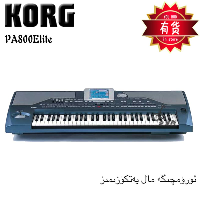 """100% Testing Original A+  Korg 5.7"""" Inch LCD Panel Display For PA800 PA2x Pro PA2XPRO One Year Warranty"""