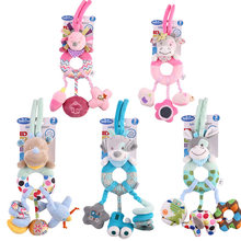 Baby Toys Animal Doll Lathe Stroller Hanging Baby Bed Toy with BB Rattle Bell Toy 0-12 months Soft Plush Toys Juguetes Bebe(China)