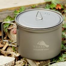 TOAKS 3in1 Ultralight Portable Titanium Pot Outdoor Camping Titanium Bowl cup 900ml