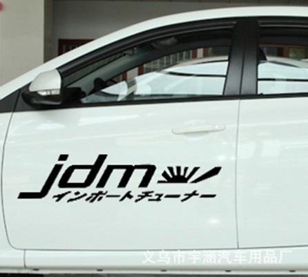 JDM Girl sticker vinyl decal funny race car Honda Subaru Mitsubishi Toyota Mazda