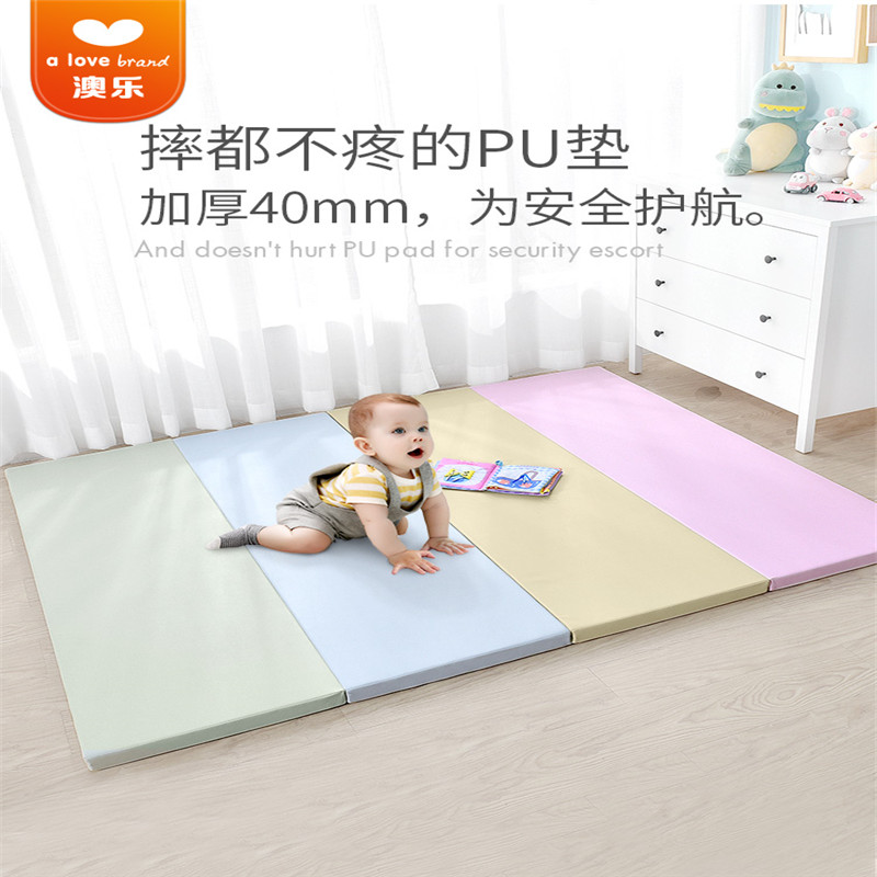 Baby PU crawling mat thick baby living room baby fence crawling mat odorless Waterproof wear folding easy to carryBaby PU crawling mat thick baby living room baby fence crawling mat odorless Waterproof wear folding easy to carry