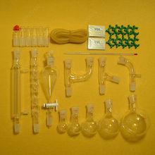 Новая передовая Органическая стеклянная посуда для химической лаборатории набор 24/29-29 шт, лабораторная стеклянная посуда набор