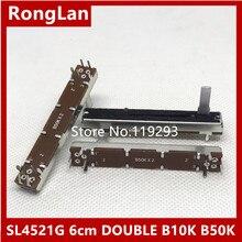 [BELLA]SL4521G 6 سنتيمتر 60 مللي متر مزدوجة الشريحة fader الجهد B10K B50K B50KX2 B10KX2 مقبض طول 15 ملليمتر 10 قطعة/مجموعة