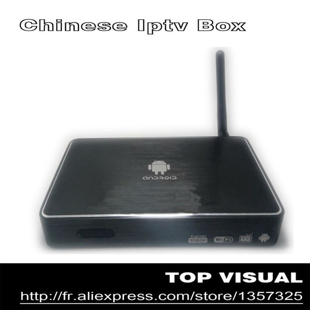 US $298 0 |Chinese Tv Box Iptv With 223 Hongkong, Taiwan + 300 Live China  Mainland Channels,Faster Than Tvpad, Dnet Box-in Satellite TV Receiver from