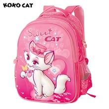 Купить с кэшбэком 2017 Cat Cute Kids Children School Backpack Bags Bookbag Female School Backpacks for Teens Girls Student Schoolbag