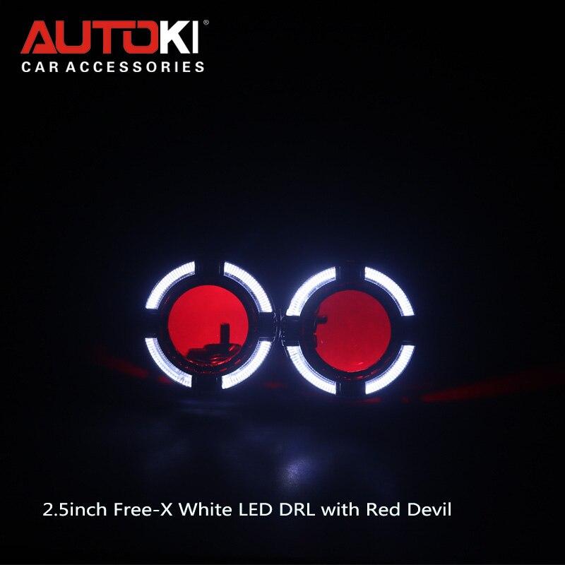 Autoki Car Styling 2.5 pouces H1 Xénon Ampoules HID Projecteur Lens + Quadrod Led Lumière Guide Haubans Auto Accessoire Pour toyota/Honda