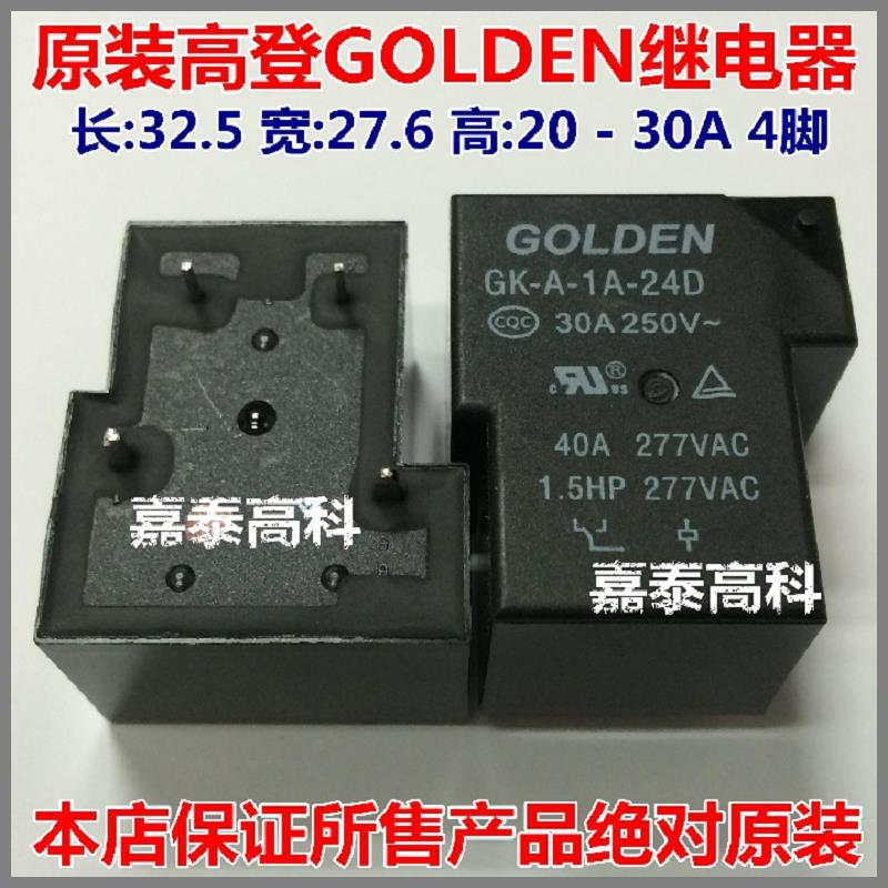 Free shippingOriginal Gordon relay type GK-A-1A-24D 24V 24VDC DC24V 30A 4 feet to ensure