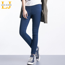 LEIJI Fashion Jeans Women 4 Colors With High Waist Leggings Elastic Waist Female Stretch Denim Plus Size Skinny Pencil Jeans