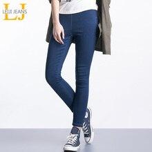 Leiji Fashion Jeans Women 4 Colors With High Waist Leggings Elastic Skinny Jeans Female Capris Stretch Denim Pants Plus Size