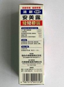Image 5 - NEW* Ammeltz Yoko Yoko Smell Less Formulation  (80ml / 46ml)