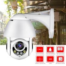 Wifi 카메라 야외 hd 1080 p 2mp ip 카메라 무선 ptz 속도 돔 cctv 보안 카메라 ip66 양방향 오디오 감시 sd 카드