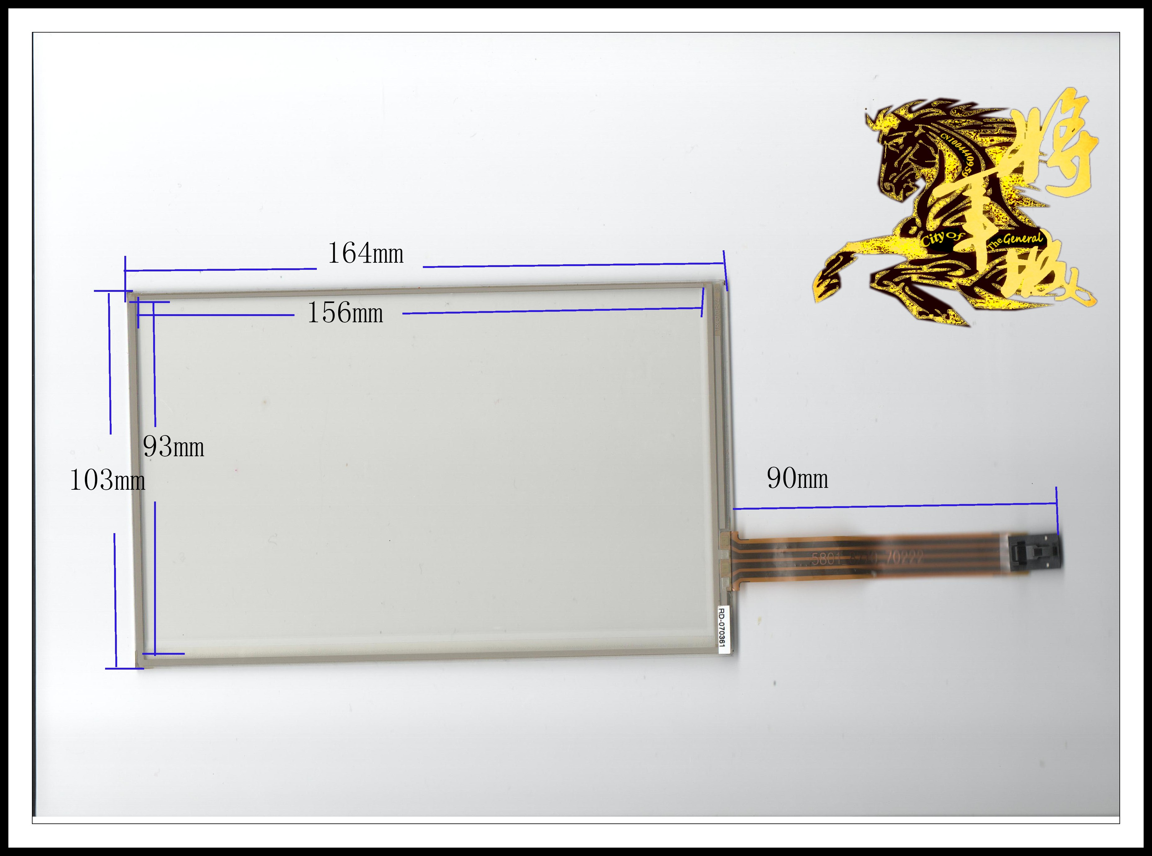 GENCTY For 7-inch four-wire resistive touch screen 164 * 103 W-X