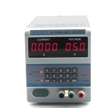 DPS-305CM 4Ps DC Power Supply With Locking + Storage Function 30V 5A  110V/220V Digital Control