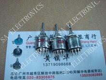 [BELLA]U.S. CK -band signal power switch a knife 12 files–5pcs/lot