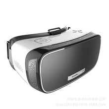 V2 PLUS virtual reality glasses VR integrated machine head-mounted game helmet 3D glasses Android system