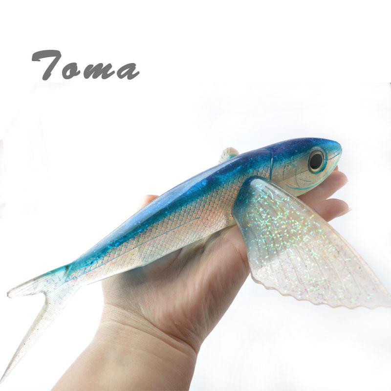1PCS TOMA Brand Fishing Lures Fork Tail Big Fish Soft Baits 22cm 125g Silicone Lure Deep Sea Fishing Lure Boat Fishing Tackle