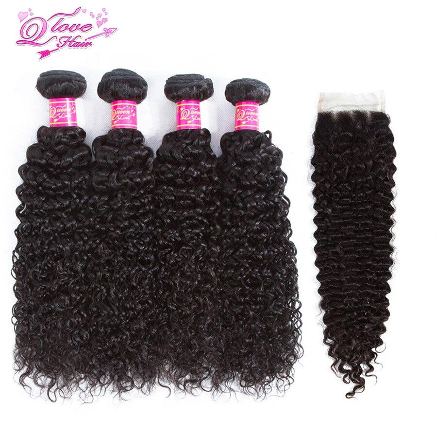 Queen Love Hair Malaysia Kinky Curly Hair Weave 4 Bundles With Closure Human Hair Bundles Lace