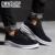 OWNSHOP Hombres Zapatos Casuales de Oro Negro Azul de Diseño de Moda Transpirable Hombres Zapatos Para Hombre de La Moda de Zapatos Lace Up Suela de Goma
