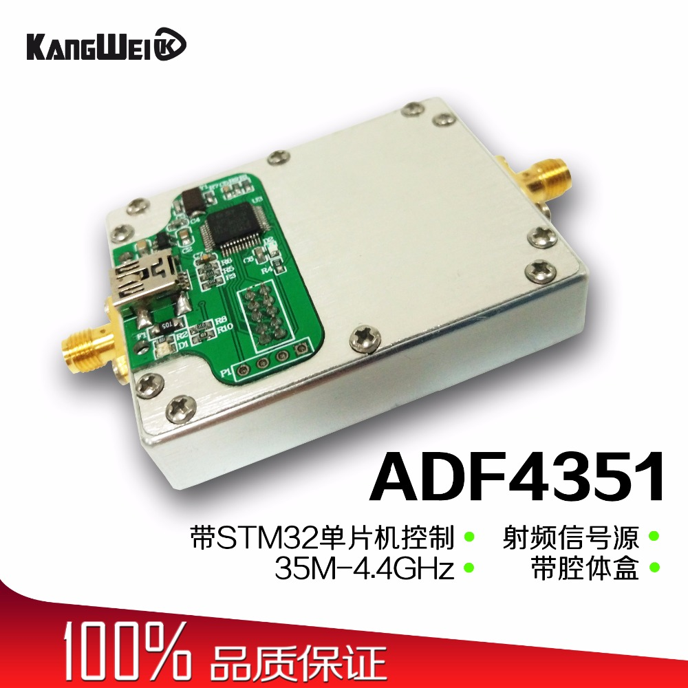 ADF4351 PLL Signal Source Frequency Synthesizer Is Controlled By Single-chip Microcomputer With Cavity RF PLL.