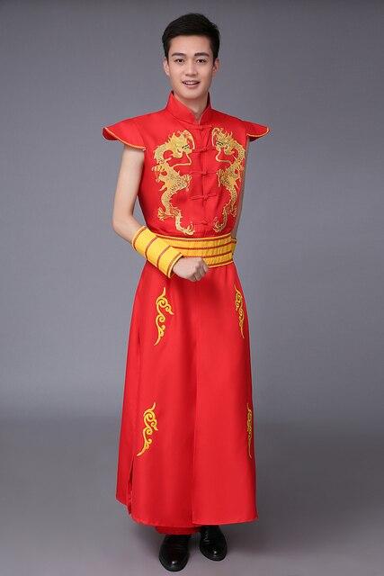 Homme chinois danse folklorique chine Dragon Costume mâle jeune tambour danse Costumes printemps Festival scène Performance Clohtes