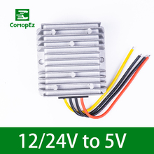 цена на Step Down Converter DC to DC 12V-24V to 5V 8A 10A 15A 20A 25A 30A Waterproof Voltage Reducer Converter Regulator for Golf Carts