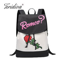 Teridiva Высокое качество PU Вышивка Рюкзак Школьные сумки для подростков повседневная рюкзаки рюкзак женщин печати мешок