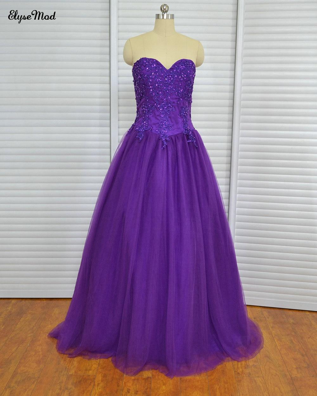असली फोटो बॉल गाउन - विशेष अवसरों के लिए ड्रेस
