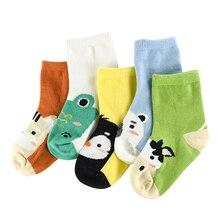 5Pair/lot Soft Kids Socks